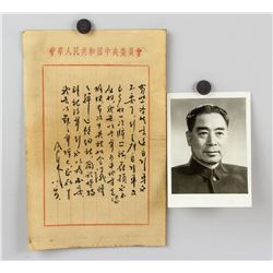 Letter and Photo of Zhou ENLAI Chinese 1898-1976