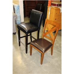 LEATHER BAR STOOL AND DINING CHAIR