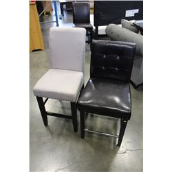 LEATHER BAR STOOL AND FABRIC UPHOLSTERED BAR STOOL