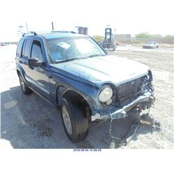 2005 - JEEP LIBERTY // SALVAGE TITLE