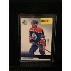 JUJHAR KHAIRA 2015-16 SP FUTURE WATCH 761/999