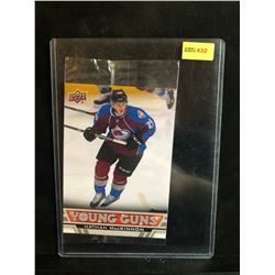 NATHAN MacKINNON 2013-14 OVERSIZED UD YOUNG GUNS SERIES 1