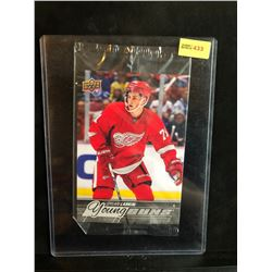 DYLAN LARKIN 2015-16 OVERSIZED UD YOUNG GUNS SERIES 1