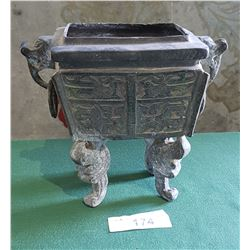 COPY OF ASIAN MING DYNASTY POT