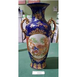 LARGE ASIAN HANDPAINTED VASE