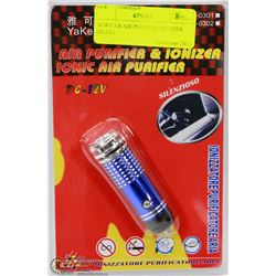NEW CAR AIR PURIFIER / IONIZER (BLUE)