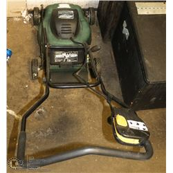 YARDWORKS ELECTRIC LAWNMOWER
