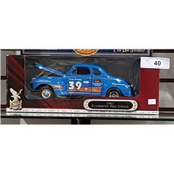 ROAD SIGNATURE DIE CAST 1941 PLYMOUTH PRO STREET CAR IN UNOPENED BOX, 1:18 SCALE