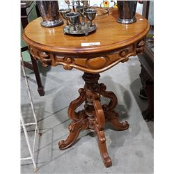 HIGHLY CARVED MAHOGANY OCCASIONAL TABLE