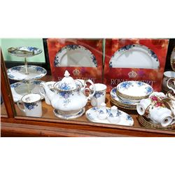 HARD TO FIND APPROX 37 PC ROYAL ALBERT MOONLIGHT ROSE CHINA SET