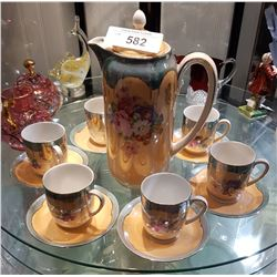 VINTAGE 13 PC LUSTERWARE HOT CHOCOLATE SET