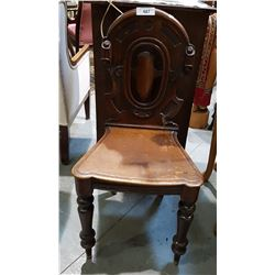 ANTIQUE CARVED BUTLERS CHAIR