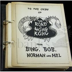 † Road to Hong Kong (1962) Crew gift folder containing thirty four double sided card pages illustrat