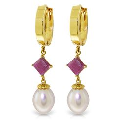 Genuine 9.5 ctw Pearl & Ruby Earrings Jewelry 14KT Yellow Gold - REF-61R2P
