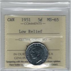 Canada 1951 5 Cent Low Relief ICCS MS65