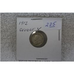 Canada Five Cent Coin (1)