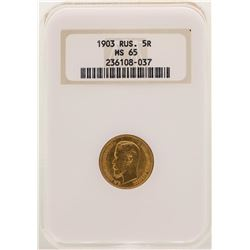 1903 Russia 5 Rubles Gold Coin NGC MS65