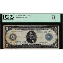 1914 $5 Federal Reserve Note Kansas City Fr.882 PCGS Fine 12 Apparent