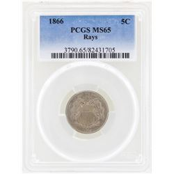 1866 Shield Nickel Coin PCGS MS65 Rays