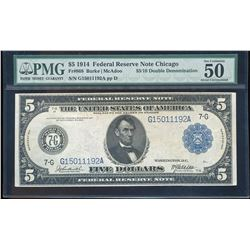 Rare 1914 $5/10 Double Denomination Federal Reserve Note PMG About Uncirculated