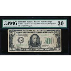 1934 $500 Chicago Federal Reserve Note PMG 30