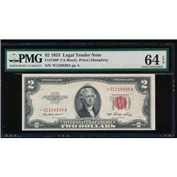 1953 $2 Legal Tender Star Note PMG 64EPQ