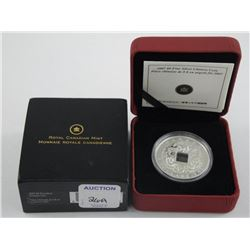 2007 - .9999 Fine Silver 8.00 Coin 'Chinese'