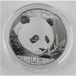 2018 China Ten Yuan .9999 Fine Silver Proof - 'PAN
