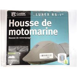 """Lunex RS-1 Watercraft Cover Size Medium up to 133"""""""
