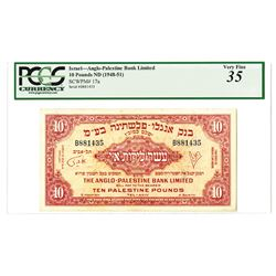 Anglo-Palestine Bank Limited, ND (1948-51) Issued Banknote.