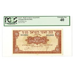 Bank Leumi Le-Israel, ND (1952) Issue banknote
