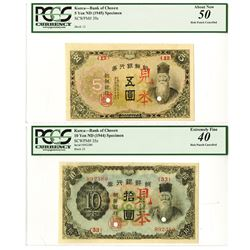 Bank of Chosen, 1919 & Showa Year 12 (1937) Issued Banknote Pair.