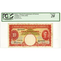 Board of Commissioners of Currency, 1941 (1945) issue banknote.