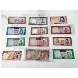 Assorted Middle Eastern Issuers. 1948-1995. Group of 35+ Issued Notes.