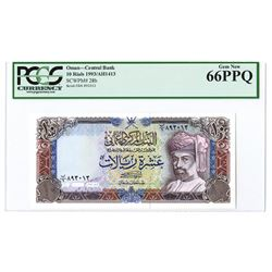 Central Bank of Oman, 1993/AH1413 Issued Banknote.
