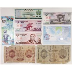 Assorted Issuers. 1941-2008. Group of 15 Banknotes.