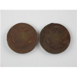 2x Catherine The Great - 5 Kopeks Coins: 1763 and