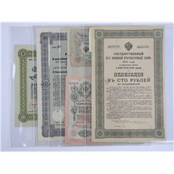 Lot Imperial Russia Paper