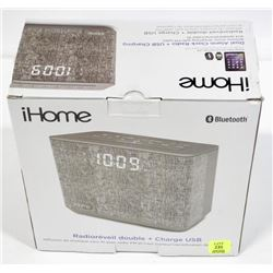 IHOME Bluetooth Dual Alarm Clock Radio and USB Cha
