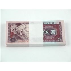 Brick (100) China 1980 5 JIAO Notes (OR) In Sequen
