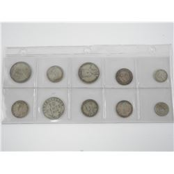 Lot (10) NFLD Silver Coins