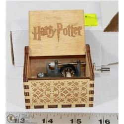 NEW HARRY POTTER THEME WOODEN HAND CRANK
