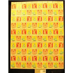 """Mint Sheet of 1971 """"Merry Christmas"""" Stamps/Seals. National Tuberculosis Association. (100 stamps)"""