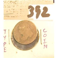 1825 U.S. Capped Bust Dime.