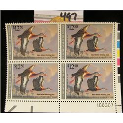 1990 Plateblock of RW57 $12.50 Federal Migratory Waterfowl Stamps, all mint, unsigned. #186307 $50 f