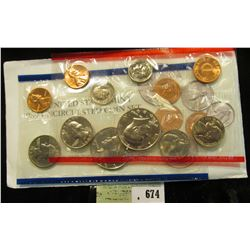 1989 U.S. Mint Set. Original as issued. U.S. Mint issue price was $7.00.