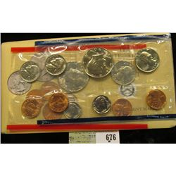 1990 U.S. Mint Set. Original as issued. U.S. Mint issue price was $7.00.