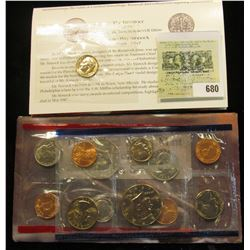 "1996 with ""W"" Dime U.S. Mint Set. Original as issued. U.S. Mint issue price was $8.00."