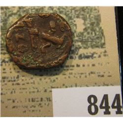 Unidentified Ancient India Copper Coin. Several hundred years old, if not thousand.