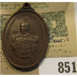 Unattributed Thailand Bronze Medal depicting President.